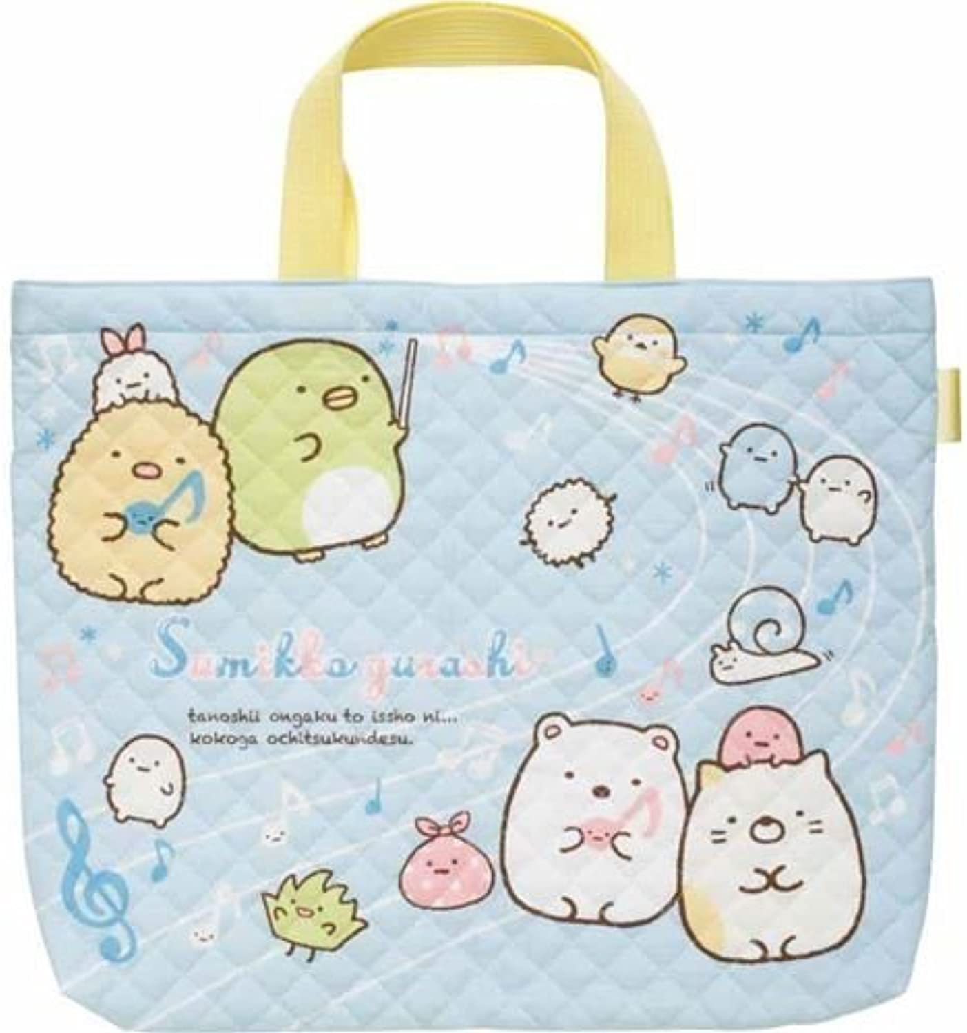 bluee Sumikkogurashi shy animal music note cloth handbag from Japan