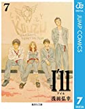 I'll 〜アイル〜 7 (ジャンプコミックスDIGITAL)