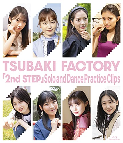 「2nd STEP」 Solo and Dance Practice Clips [Blu-ray]