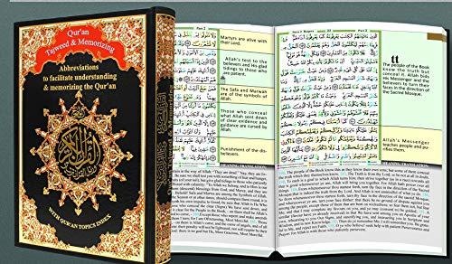 Saint Coran 17 X 24 tajweed & mémorisation avec traduction en anglais - (Ar - Ang)