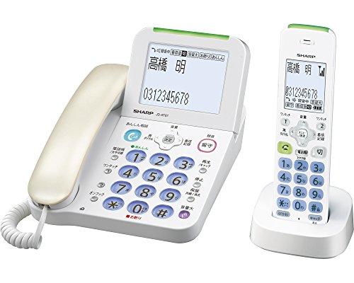 シャープ デジタルコードレス電話機 子機1台付き 迷惑電話対策機能搭載 あんしんテレフォン JD-AT81CL