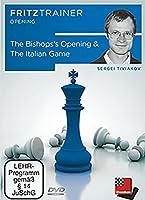 The Bishop's Opening & the Italian Game - Sergei Tiviakov