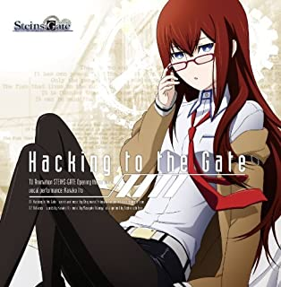 Hacking to the Gate by Kanako Ito