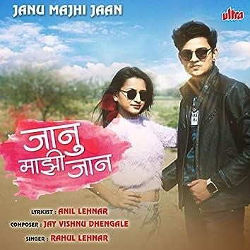 Janu Majhi Jaan