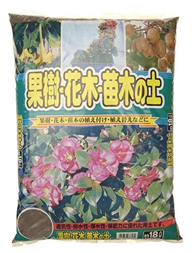 果樹・花木・苗木の土 約18L