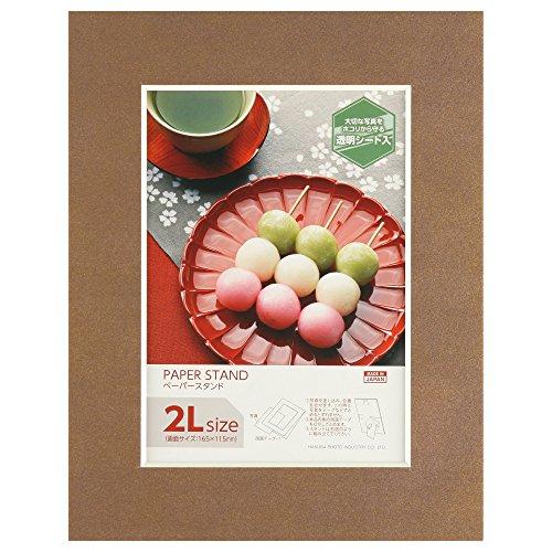 HAKUBA fotolijst papier staan 2L rood koper (rood koper) MPS-2LCPR