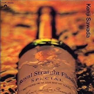 沢田研二 ベスト・ヒット Royal Straight Flush SPECIAL