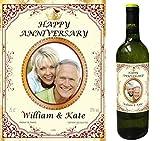 Party People 1 x Etichetta Bottiglia per Vino Personalizzata. Qualsiasi Nome E Messaggio (Design 1)