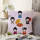 Fundas Decorativas para Cojines Funda de cojín Japón Geisha Japonesa Kokeshi Muñecas Tradicionales asiáticas jóvenes Cereza Patrón de la Naturaleza Rojo en la tradición Funda de Almohada para sofá