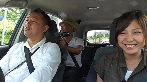 『パチスロ必勝ガイドDVD スロガイ旅打ち部~関西打ちだおれ編~ (<DVD>)』の2枚目の画像