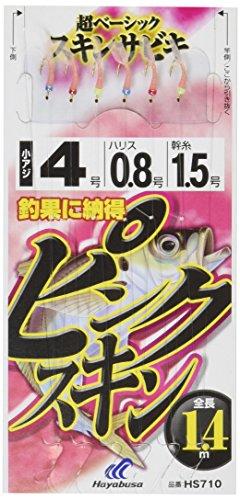 ハヤブサ これ一番 ピンクスキンサビキ 6本鈎 4-0.8
