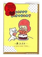 マムアン バースデーポップカード(ケーキ) B30395