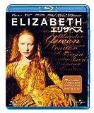 エリザベス[Blu-ray/ブルーレイ]