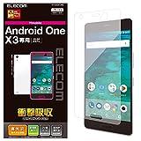 エレコム Android One X3/液晶保護フィルム/衝撃吸収/防指紋/光沢 PY-AOX3FLFPG 1個