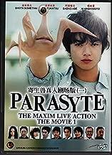 Parasyte Live Action Movie (Japanese Movie with English Sub)