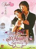 Full House Korean drama (PAL Format DVD!!! English subtitles, 4DVD, 16 Episodes)