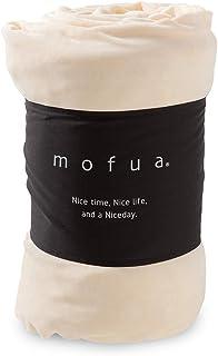 mofua ( モフア ) 掛け布団カバー うっとりなめらかパフ 布団を包める毛布 シングル シングル アイボリー 55830108