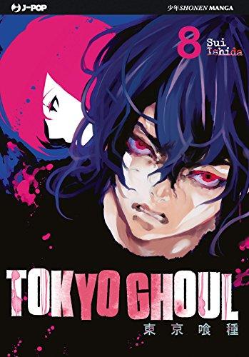 Tokyo Ghoul (Vol. 8)