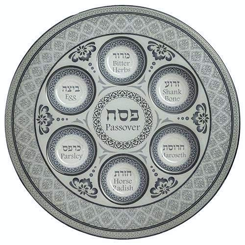 ART Judaica Glass Seder Plate for Passover with Ornamental Design, 36cm, Blue