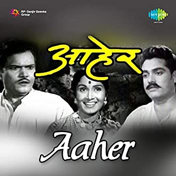 Aaher (Original Motion Picture Soundtrack)