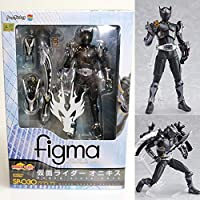 【未開封】figma(フィグマ) SP-030 仮面ライダーオニキス 仮面ライダードラゴンナイト 完成品 可動フィギュア マックスファクトリー