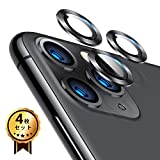 TORRAS iPhone 11 Pro/iPhone 11 Pro Max 用カメラフィルム レンズ保護/アルミ合金+9Hガラス/キズ防止/高光沢/貼り付け簡単/衝撃吸収/剥がれ防止 For iPhone11Pro/11ProMax【4枚セット】 (スペースグレイ)