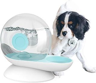 HaluHalu 犬 猫 水飲み器 ペット用 自動給水器 水飲み 大容量 2.8L フィルター付き (ミント)