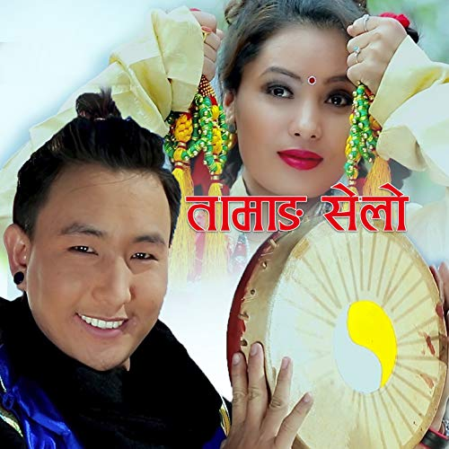 Marer K Lanchha