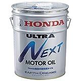 Honda(ホンダ) エンジンオイル ウルトラ NEXT 20L 08215-99977
