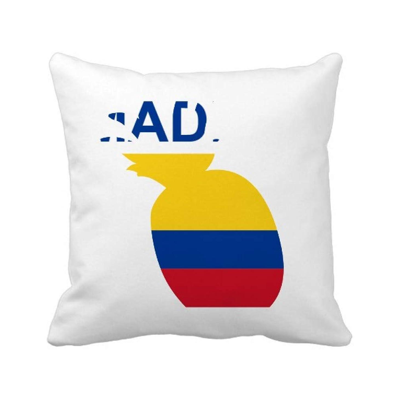力強いトレース十代の若者たちコロンビア国の愛で パイナップル枕カバー正方形を投げる 50cm x 50cm