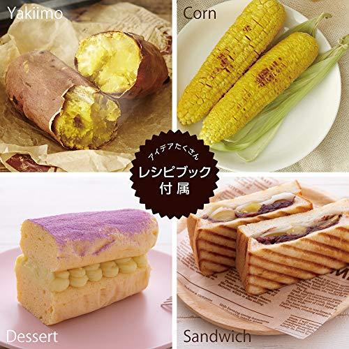 DOSHISHA(ドウシシャ)『焼き芋メーカータイマー付き(TWFU-100)』