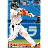 カルビー2009 プロ野球チップス レギュラーカード No.99 畠山和洋