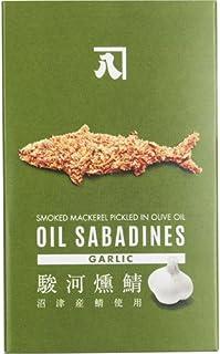 OIL SABADINES さば燻製油漬け OIL SABADINES (ガーリック) 100g