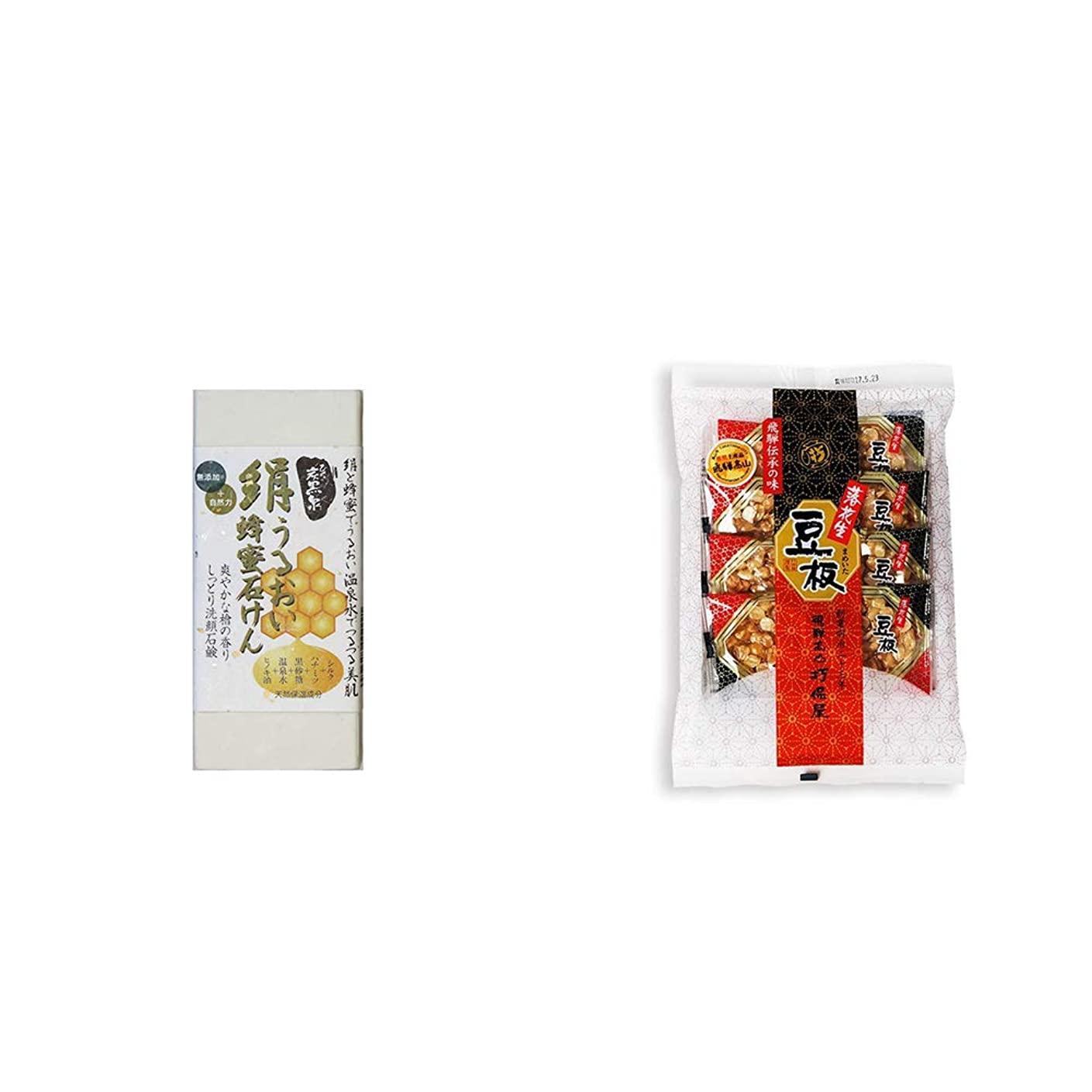 イタリック商業の人口[2点セット] ひのき炭黒泉 絹うるおい蜂蜜石けん(75g×2)?飛騨銘菓「打保屋」の駄菓子 豆板(8枚入)