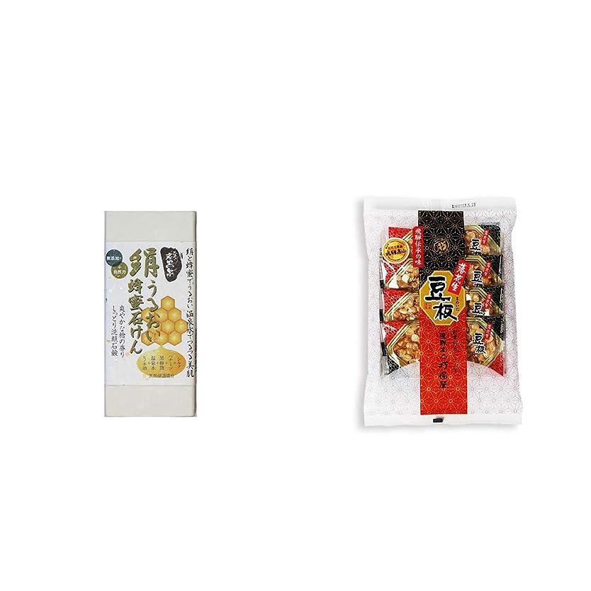 何よりも誕生のれん[2点セット] ひのき炭黒泉 絹うるおい蜂蜜石けん(75g×2)?飛騨銘菓「打保屋」の駄菓子 豆板(8枚入)