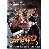 Daigo the Beast 3: Umehara Fighting Gamers!