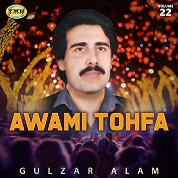 Awami Tohfa, Vol. 22