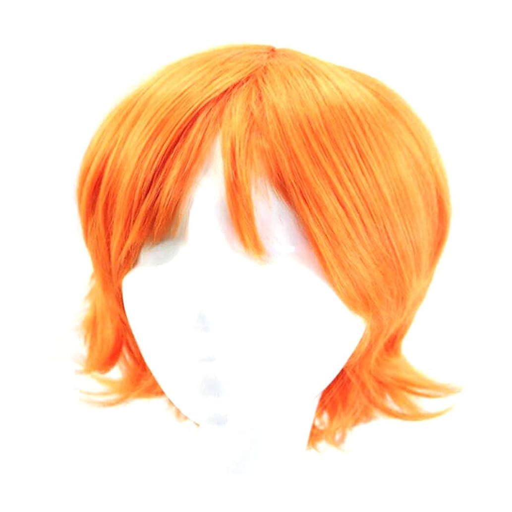 クレタカテナ癌ウィッグ - ファッションショートストレート高温シルクウィッグ自然耐熱ボールコスプレハロウィーン30cmオレンジ (色 : Orange, サイズ さいず : 30cm)