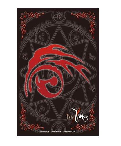 ブシロードスリーブコレクションHG (ハイグレード) Vol.282 Fate/Zero 『令呪 (綺礼)』