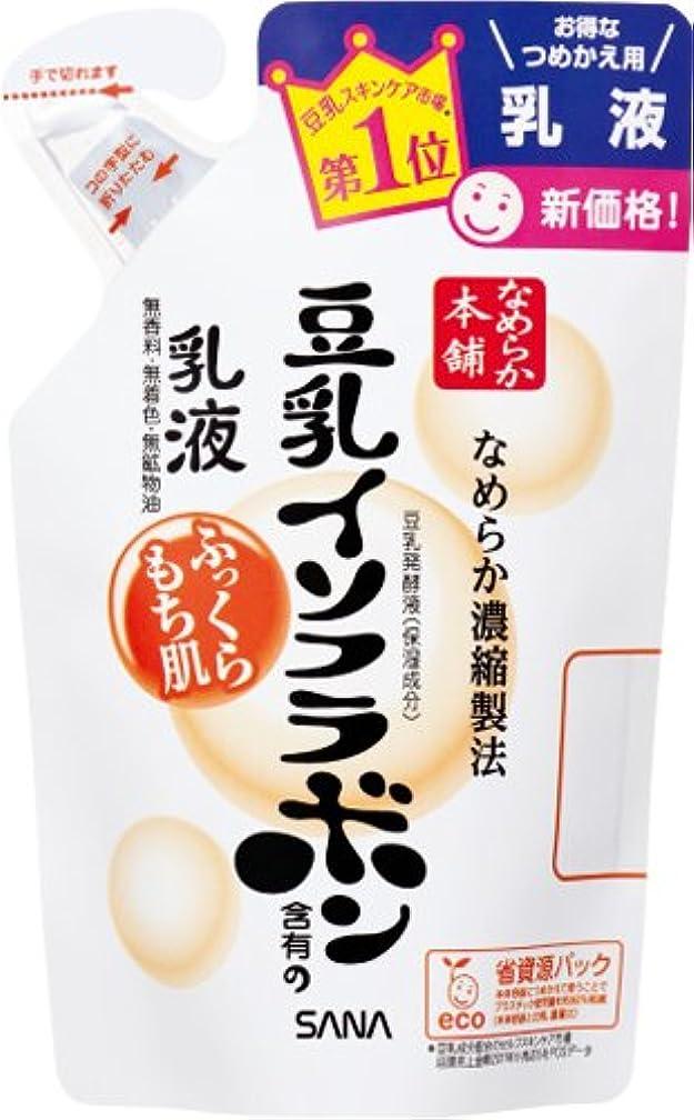 若者社交的ハンドブックなめらか本舗 乳液NA(つめかえ用) 130ml