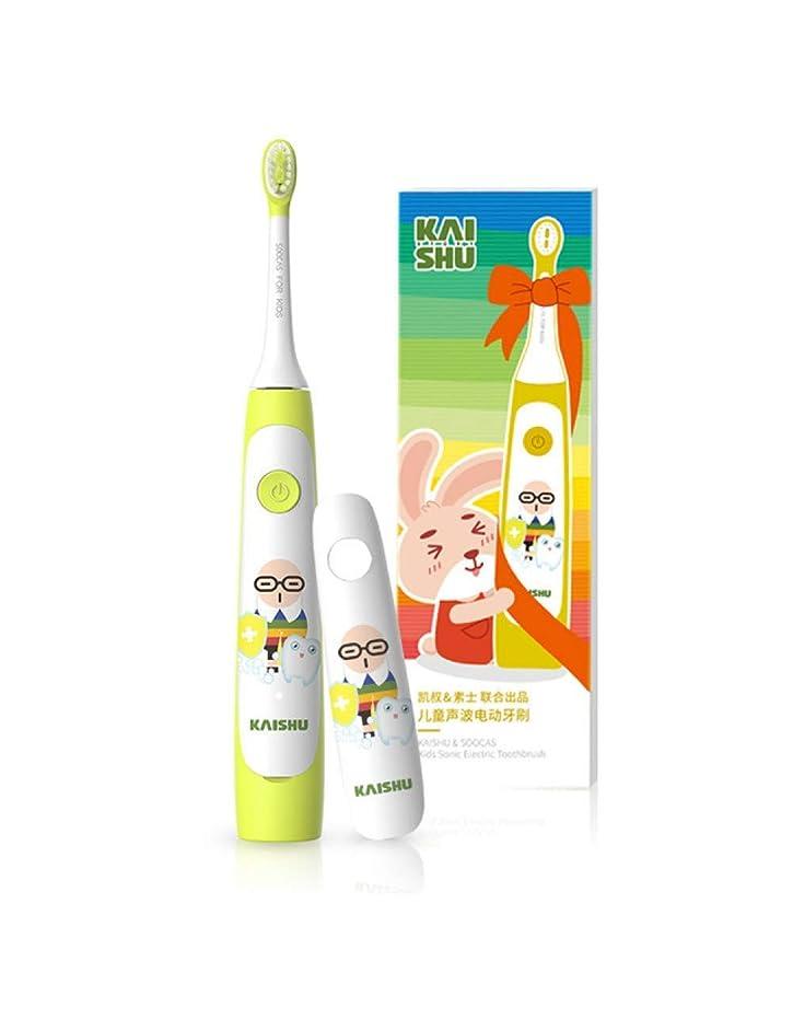 技術単語ぐるぐるかわいい防水ソニック電動歯ブラシキッズ充電式超音波歯ブラシデンタルケア歯ブラシ、B
