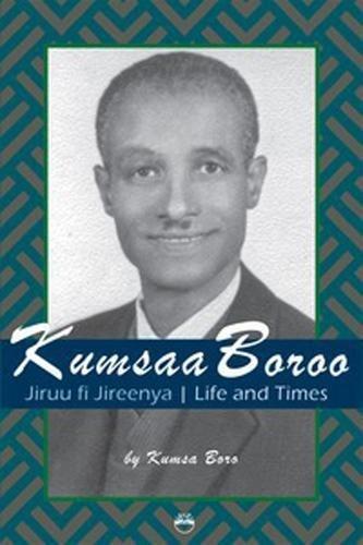 Boro, K:  Kumsaa Boroo