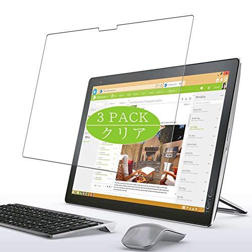 VacFun 3 Piezas HD Claro Protector de Pantalla Compatible con Lenovo Yoga Home 500 21.5', Screen Protector Sin Burbujas Película Protectora (Not Cristal Templado) New Version