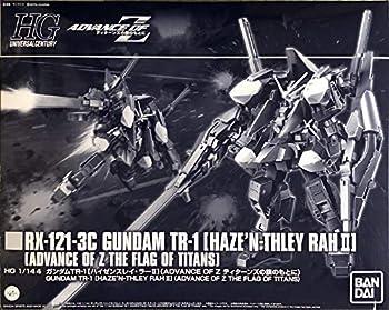 BANDAI HG 1/144 Gundam TR-1 [Heizensley Ra II]  Under The Flag of Advance of Z Titans