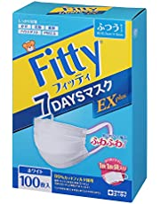 (個別包装) フィッティ 7DAYSマスクEXプラス ホワイト ふつうサイズ 100枚入