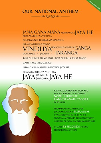 EkDali Indian National Anthem Poster | Classroom Home Wall room Décor 11.7 X 16.5 inches, ideal gifts for children/ kids , from Ekdali.com. Depicts the Indian National Anthem and some key features of the same