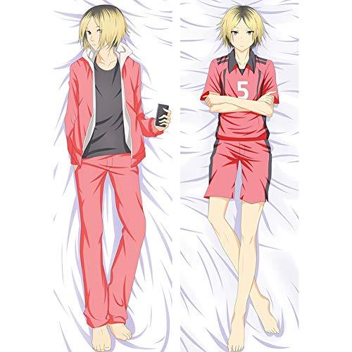 dili-bala Hoher Volleyball, Anime Haikyuu !! Körper Kissenbezug Pfirsichhaut Doppelseitiges Kissen Kissen S/L.(NUR Kissenbezug)(L-50×150cm As pictrue Shown)