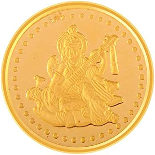 P.C. Chandra Jewellers 24k (995) 5 gm Yellow Gold Coin