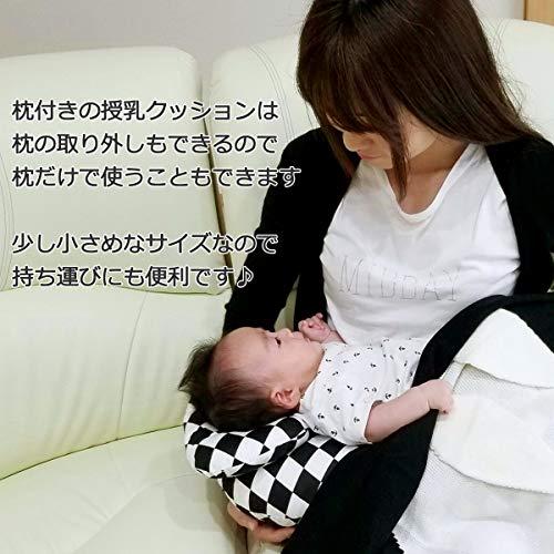 『授乳クッション 授乳まくら 授乳ピロー 赤ちゃん ミニ枕付き 綿素材 洗える (星)』の4枚目の画像