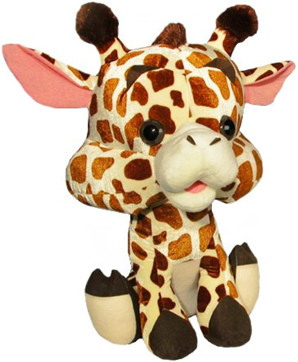 ToySource 4-140 S Gerry The Giraffe Collectible Plush, Size 14.5